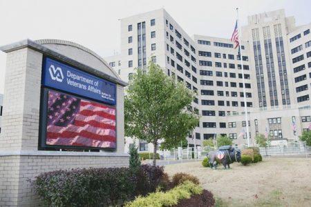 Buffalo VA hospital